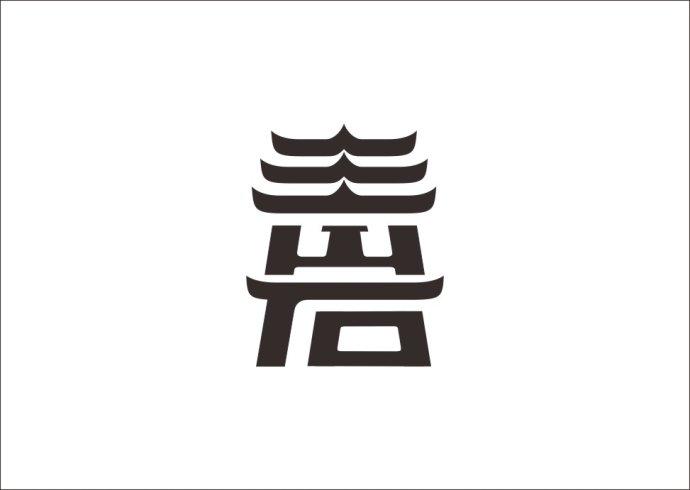【雅安网站设计】用UX写作增强网站设计