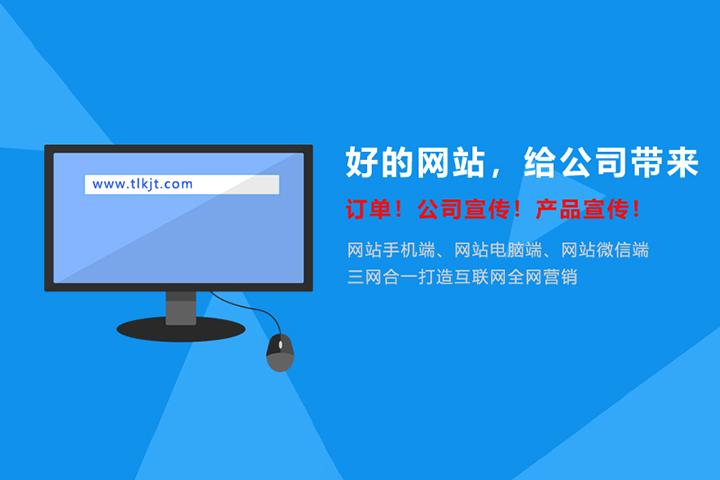 外贸网站建设应该注意哪些功能的设计