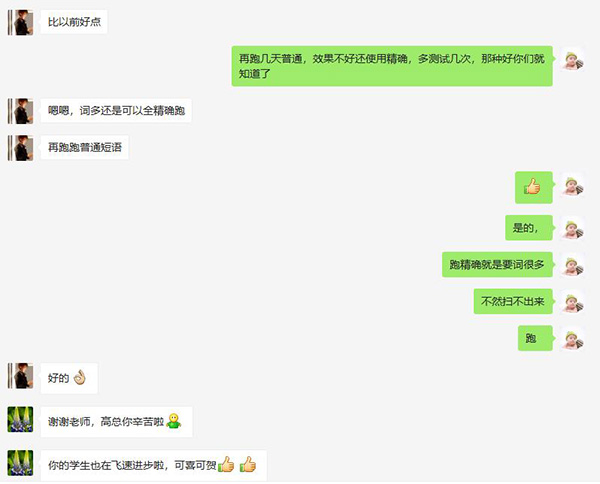 感谢【宸晨网络科】科技的认可与支持